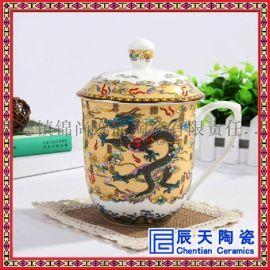 陶瓷茶杯品牌 景德镇陶瓷茶杯