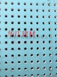 5mm方孔穿孔石膏板安装方法