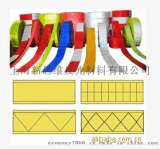 PVC反光带、反光条、反光片、夜光条及反光材料 修改