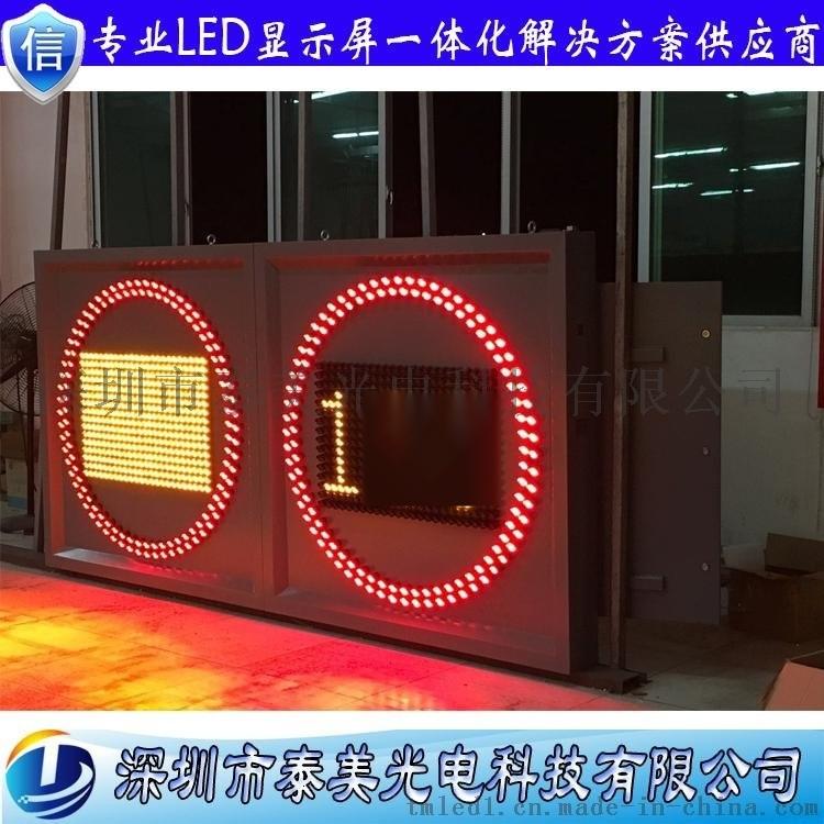 led限速标志 像素筒限速牌 1.5M限速板