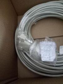 华为中继线8E1同轴电缆中继电缆