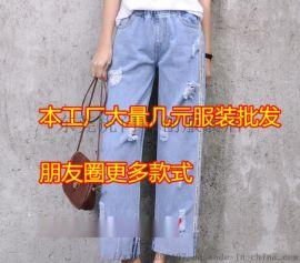 秋冬新款女装长裤便宜女装牛仔裤厂家换季清库存服装