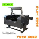 5070鐳射機 皮革布料亞克力木製品切割雕刻
