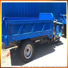 18匹柴油三轮车 液压自卸工程车大马力拉砖车