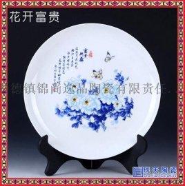 景德镇陶瓷纯白瓷盘骨瓷盘摆件 纪念印照片logo个性定制礼品