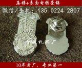 【推薦定製徽章工藝,滿足您的各種需要!】