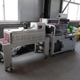 热收缩包装机 PE收缩膜包装塑封机