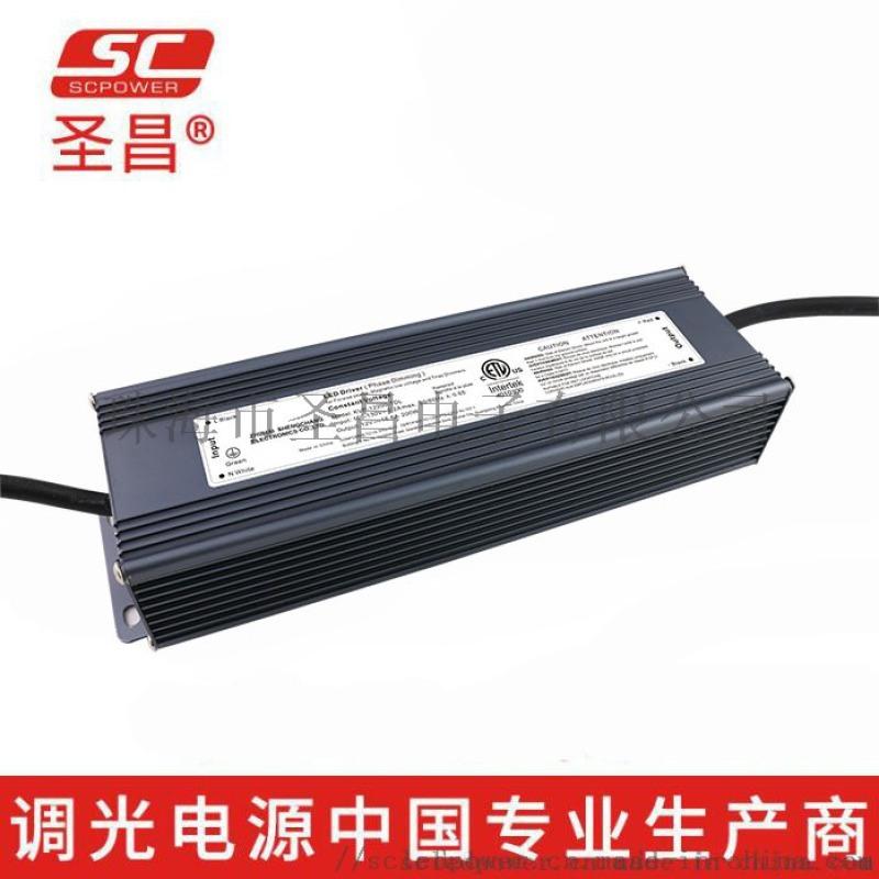 ETL可控硅调光电源 200W恒压PWM防水电源