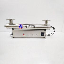 紫外线消毒器JM-UVC-240W