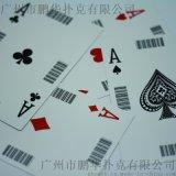 防伪条形码扑克牌定做,条码扑克牌厂家+定做