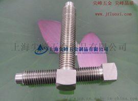 GB8方头螺栓,GB8不锈钢方头螺栓,GB8方头螺栓价格