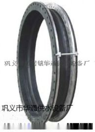 KXTJGD型单球体端面密封橡胶接头厂家直销