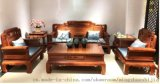 刺蝟紫檀紅木彎腿國色天香沙發6件套低價招商