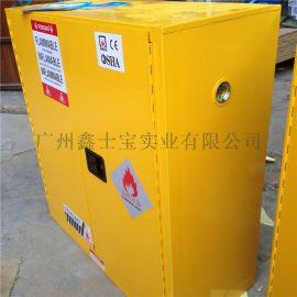 供应45加仑防火柜易燃品安全柜防爆柜