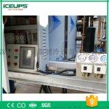 廠家直銷KMS-15T工業制冰機