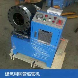 手动缩管机原理江苏钢管滚槽机