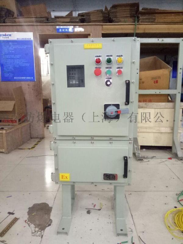 湖南长沙BSG系列防爆配电柜
