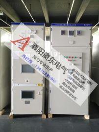 襄陽高壓固態軟起動櫃 ADGR高壓軟啓櫃