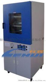 湖北科辉DZF-6090真空干燥箱厂家