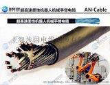 4X1.5机器人电缆 埃因ROBOT9电缆