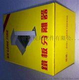 铁板分离器分离器型号分离器规格G1G2G3小G1