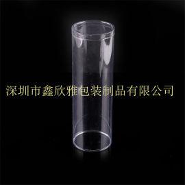 环保PET圆筒订做 毛巾包装盒 吸塑盖 可定制尺寸
