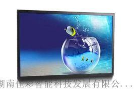 贵阳 21寸工业级液晶监视器/高清监控显示屏