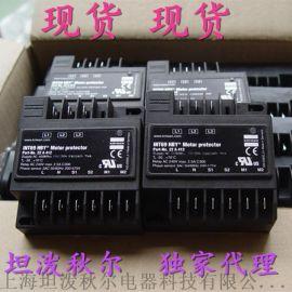 INT69 HBY 22A412电机保护器