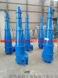 陶瓷水力旋流器厂家价格型号