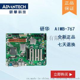 ATX 母板  AIMB-767