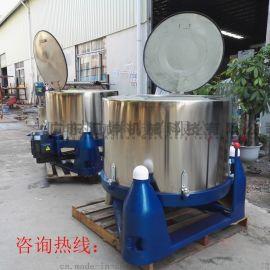 东莞饲料肥料脱水机 加热高速离心机 塑料脱水机