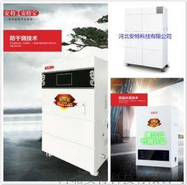 石家庄电锅炉8kw 家用电锅炉采暖