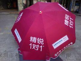 深圳户外太阳伞的颜色浅好还是深色好呢?