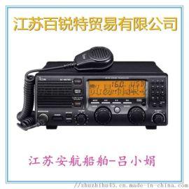 艾可慕IC-M710短波单边电台,船用150W
