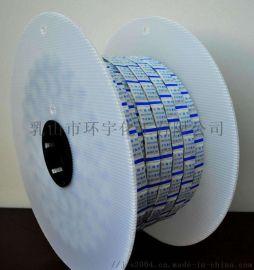 药用硅胶干燥剂 乳山环宇0.5g-500g干燥剂