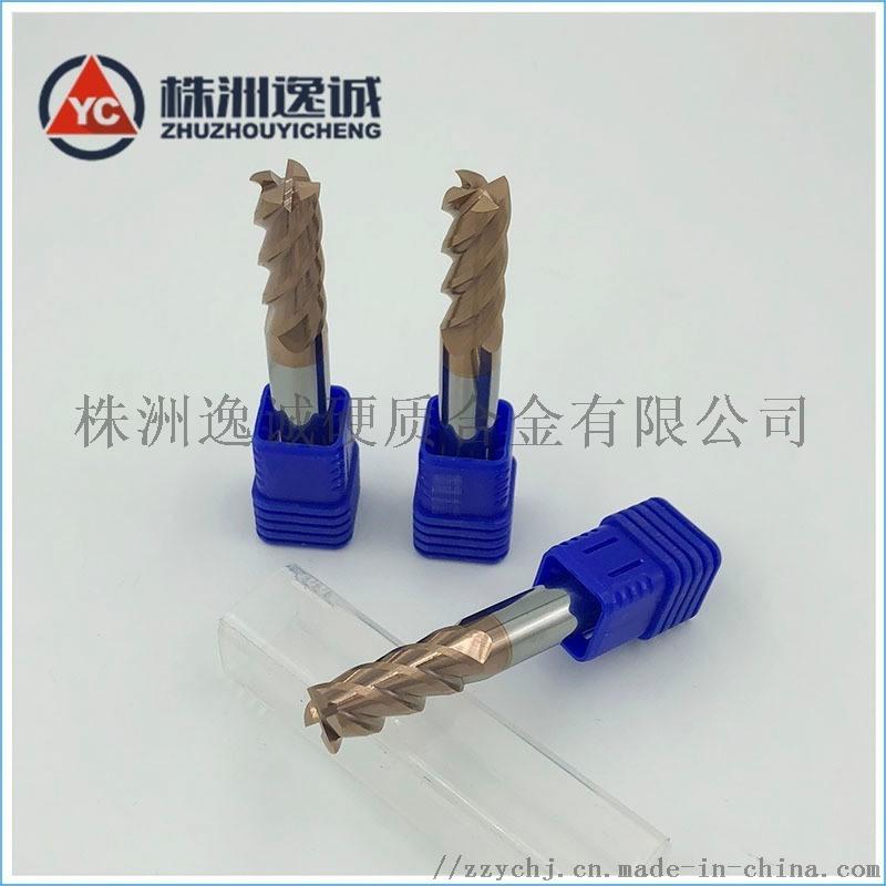 硬質合金四刃直柄立銑刀