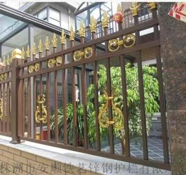 铝合金围栏和锌钢材料的围栏哪个比较实用