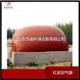 红泥沼气袋/产气袋红泥发酵袋产品清单配件