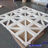 聊城镂空铝单板 镂空雕刻铝单板 广告牌镂空铝板