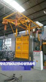 供应双吊钩抛丸机 适用于易挂铸件、锻件的抛丸清理机