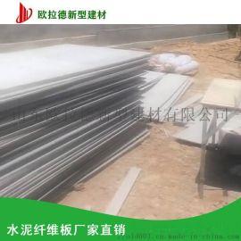 厂家现货供应 水泥纤维板 loft夹层楼板