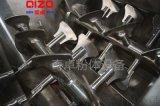 特價優惠連續式活性鈣無重力混合機乾粉不鏽鋼混料機