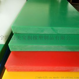 阻燃抗静电超高分子聚乙烯板 UHMWPE聚乙烯板
