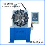 直销20型八爪机_XD-CNC20数控万能弹簧机