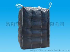 炭黑集装袋吨袋各种尺寸