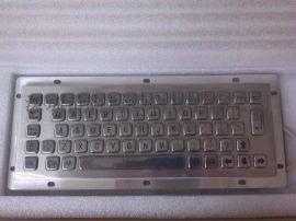 科利華人機界面金屬PC單鍵盤K-281FN