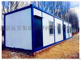 朝阳附近租赁销售住人集装箱,移动厕所,集装箱岗亭