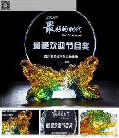 上海专业生产琉璃奖杯厂 琉璃奖杯订做