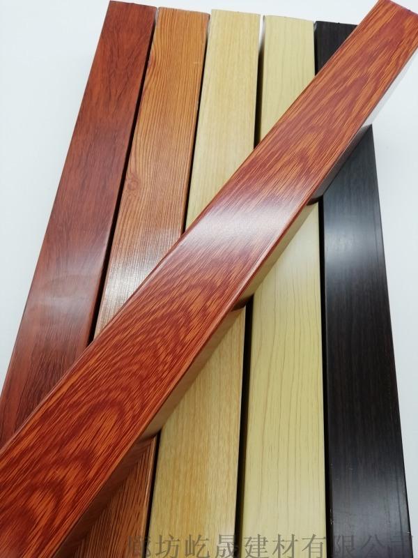定制铝镁方通吊顶 室外走廊木纹方通 防潮抗氧化