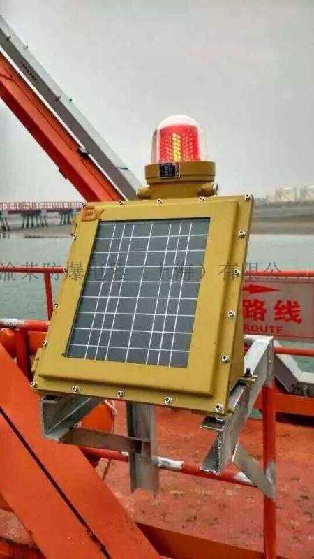 天津专业无线同步太阳能防爆航空障碍灯定做
